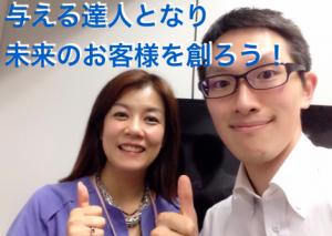 スクリーンショット 2015-08-17 19.01.47