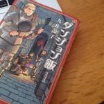 今注目の漫画「ダンジョン飯」に学ぶ世界観の描き方